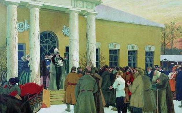 Земля и Власть в истории России