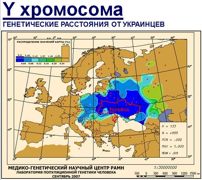 karta-popgenetikov.jpg