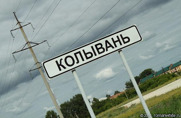 Архипелаг ЭстЛаг. - Переименование Таллинна в Колывань - как вы относитесь?