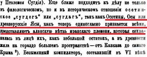 http://pereformat.ru/wp-content/uploads/2014/11/iron-03112014-2.jpg