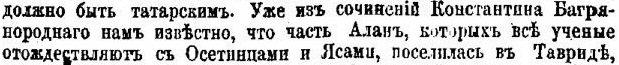 http://pereformat.ru/wp-content/uploads/2014/11/iron-03112014-3.jpg