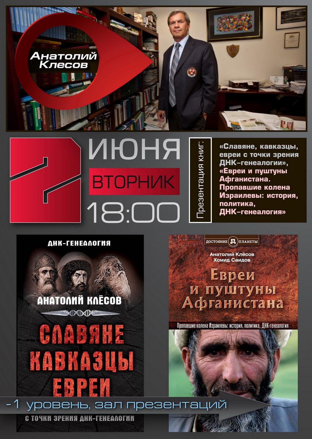 http://pereformat.ru/wp-content/uploads/2015/05/biblio-globus-02062015.jpg