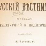 russkij-vestnik